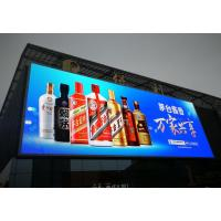 Quality Curved Waterproof Outdoor Fixed LED Display 5000 Nits Brightness Front / Rear wholesale