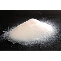 China Fumed Silica/aerosil 200 on sale