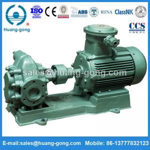 Cheap KCB960 fuel oil diesel oil transfer gear oil pump 60M3/H,0.3Mpa 4 for sale