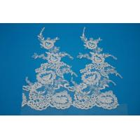 Buy cheap Embroidery design wedding dress lace trimming/embroidery lace border with gold wire cord from wholesalers