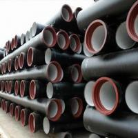 Cheap Ductile Iron Pipes with Zinc Coating and NBR/Natural/SBR/EPDM Rubber Gasket for sale