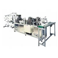 Cheap High Precision N95 Mask Making Machine , N95 Face Mask Production Line for sale