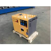 Cheap Factory price  5kw Super silent diesel generator  air cooling  single phase  with ISO CE for sale