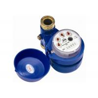 Cheap DN15 Vertical Type Multi Jet Water Meter , Magnetic Drive Residential Water Meter for sale
