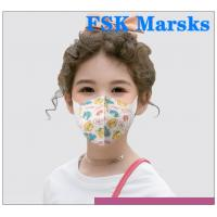 Cheap 4 Layers Kids Face Mask Infant Dust Protective Gear Non Medical Cartoon Pictures for sale