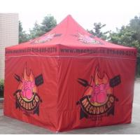 Cheap 3M camounflage shad lightweight pop up gazebo with one canopy , one full wall wholesale