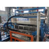 China Paper Product Making Machine , Paper Pulp Molding Machinery 30,18,12,6 eggs on sale