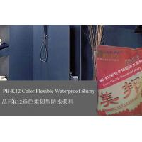 Cheap Wall Dark Grey Flexible Waterproofing With Cementitious Slurry for sale
