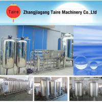 China water treatment machine drinking water treatment plant with price on sale
