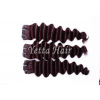 Cheap Curly Wet and Wavy 100% Brazilian Virgin Hair  No Shedding Fade for sale