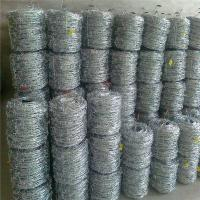 Cheap type of barbed wire/fence barbed wire army/steel wire fence/constantine wire for sale/barbed wire ring/bar wire for sale