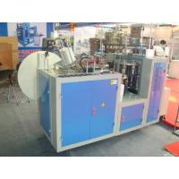 Cheap JBZ series automatic paper cup forming machine for sale