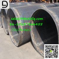 """Buy cheap Brand new 159mm(6"""") dia Stainless steel screen(strainer) from wholesalers"""