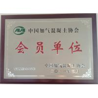 WUXI SANKON AUTOEQUIPMENT CO.,LTD Certifications