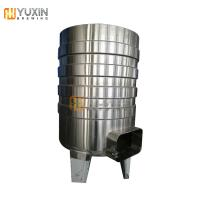 Buy cheap stainless steel small sparkling wine fermentation tank from wholesalers