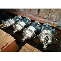 Cheap LHB 150 Centrifugal Transfer Pump Capacity 100 - 200T/D Centrifugal Mixing Pump for sale