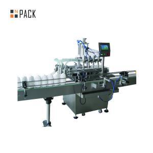 China Servo Motor Automatic Bottle Washing Machine Economic Glass Bottle Washer on sale