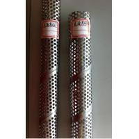 Buy cheap Wuxi Zhi Yi Da stainless steel spiral welded perforated metal pipes from wholesalers