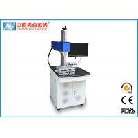 Cheap Rubbers 3D Laser Marking Machine  , Cnc Wood Carving Laser Machine for sale