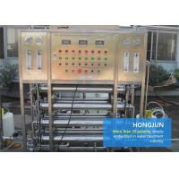 Cheap Stainless Steel Industrial Water Purification Equipment For Chemical Industry for sale