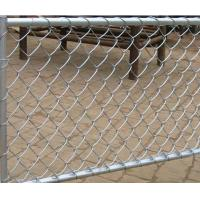 Cheap Galvanized PVC coated chain link wire mesh for sale