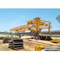 Cheap OEM Durable And Reliable Travelling Steel Beam Launcher For Bridge wholesale