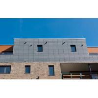 Buy cheap Fluorocarbon Fireproof Decorative Fiber Cement Board Exterior Wall Long Service Life from wholesalers