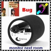 Cheap Mini Next Room Ear Amplifier Through Wall Door Audio Listening Spy Surveillance Bug for sale