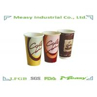 Quality 80mm 10oz Paper Coffee Cup With Clients Brand Printed Food Grade Ink wholesale