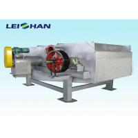 China High Speed Paper Pulp Making Machine For Washing Stainless Steel Material on sale