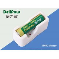 Cheap Portabble  Multi - Functional  1200mAh 18650 Lithium Rechargeable Battery for sale