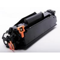 China BK Color Canon Toner Cartridge CRG-125 for Canon LBP6018 / 6000 ISO CE on sale