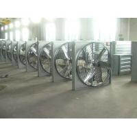 Cheap Barn Fans + Poultry Fans | Fans | Northern Tool + Equipment - NorthHusbandry Machinery for sale