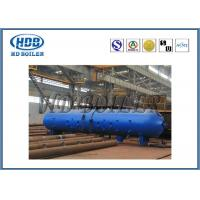China Pressure Vessel Boiler Steam Drum Fire / Water Tube ASME Certification on sale