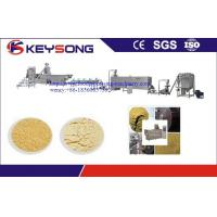 Buy cheap Nutritional Powder Baby Food Making Machine 380v 66kw 160kg / H Stable Performance from wholesalers