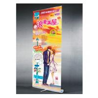 Cheap Plastic Steel, Aluminium Alloy 150g PVC Roll Up Stand Banner For Indoor Advertising for sale