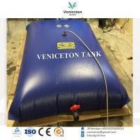 China Flexible PVC potable water storage tank / emergency water tanks household use on sale