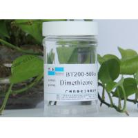 China A Base High Purity Dimethicone Silicone Oil For Personal Care EINECS No. N/A on sale