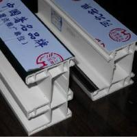 China PVC Profile for Doors and Windows on sale