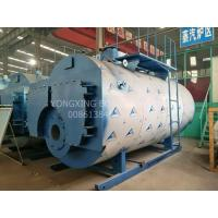 Quick Heating Natural Gas Hot Water Boiler , Gas Hot Water Furnace 5.6MW