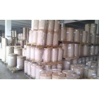 China BOPP Film (Biaxial-Oriented Polypropylene Film) on sale