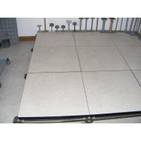 China Tapered Edge 20mm Fiber Cement Floor Board Sound Insulated Thermal Insulated on sale