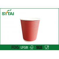 Red / Black / Yellow Customized Compostable Paper Cups , Ripple Wall Paper Cups Wholesale