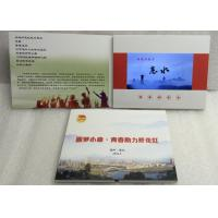 Cheap 2017 Advertisement and promotion Use custom video greeting card paper material 7inch screen video brochure card in print for sale