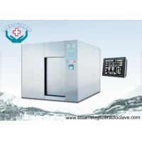 Cheap Compliance With GAMP 5 Guidelines Lab Autoclave Sterilizer With Multilevel User Access Control for sale