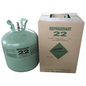 Cheap HCFC-22 Refrigerant for sale