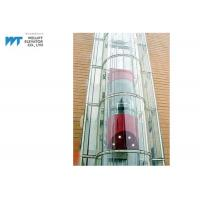Cheap Semi Circular Glass Elevator / Sightseeing Elevator Speed 1.0-2.0M/S Load 630-1600KG for sale
