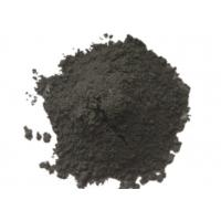 Cheap 99.99% 4N Pure Te Metal High Purity Tellurium Powder For Bi2Te3 , Casting for sale