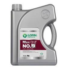 China Antifreeze coolant--LOPAL NO.9  -18℃ 4kg , Engine coolant on sale