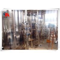 Pure Drinking Industrial Water Treatment Systems Storage Tank 3000L / H Capacity